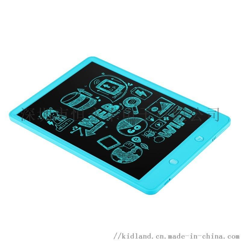 电子液晶手写板