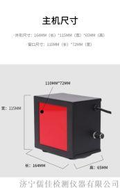 儒佳RJ-ASD暗室紅燈