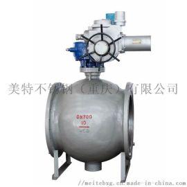 PBQ940H贵州侧装式电动偏心半球阀 阀门厂家全国供应