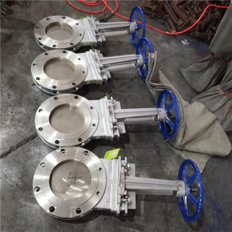 PZ43H-10P 插板式閘閥 排料閥 除渣漿閥