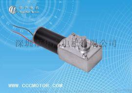 外徑31ZY5840方形減速電機