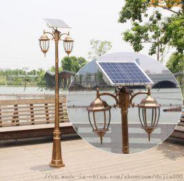 太阳能庭院灯路灯 防水草坪灯弯六角喇叭盖