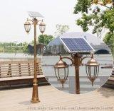 太陽能庭院燈路燈 防水草坪燈彎六角喇叭蓋