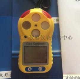 白銀四合一氣體檢測儀/會寧氣體檢測儀