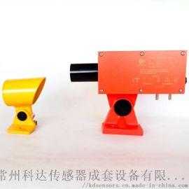 KDCZL6冷熱金屬檢測器 (反射式)