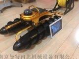 全地形管网检测机器人 Gator-s1漂浮式