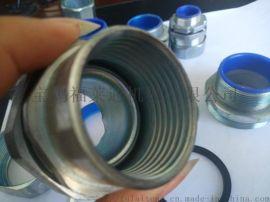 金属软管接头钢管软管对接 DN20 3/4