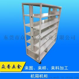 厂家直销众普五金机箱机柜外壳钣金加工定做量大从优