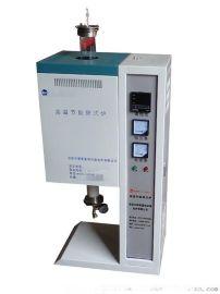 管式加熱開啓式管式爐,對開式管式氣氛爐