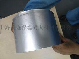 駿瑾廠家直銷熔鋁爐行業納米絕熱板