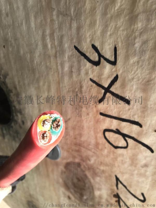 安徽长峰电缆BXR橡皮绝缘编织软电线厂家直销