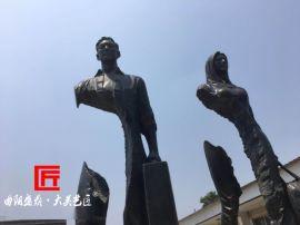 大美艺匠旅行者雕塑现代创意雕像商业街步行街户外摆件