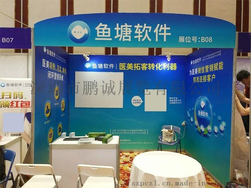 深圳标摊设计_标准展位设计