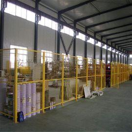 车间隔离网/仓库隔离护栏网/市场隔离网
