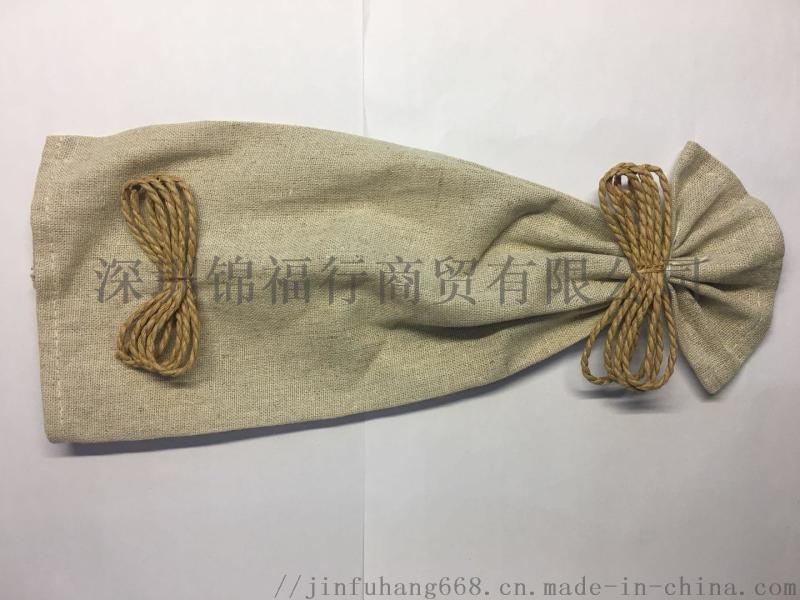 鵝肝醬包裝布袋