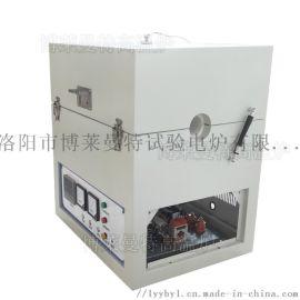 高温开启式气氛管式炉_热处理管式炉_管式电阻炉