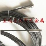 耐高温钨丝绳 优质钨丝绳