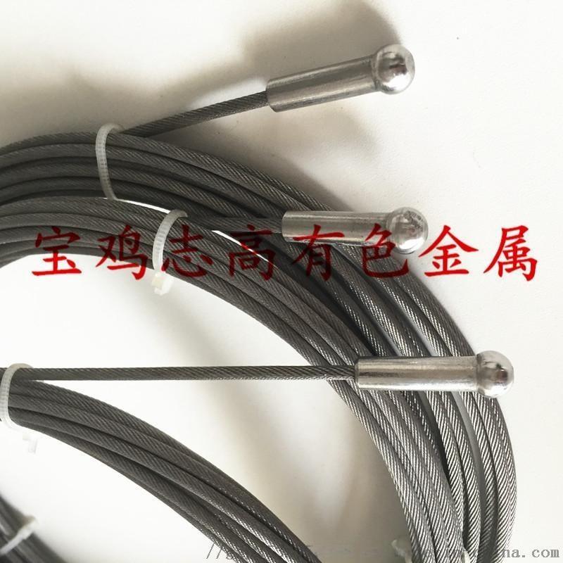 耐高温钨丝绳 **钨丝绳