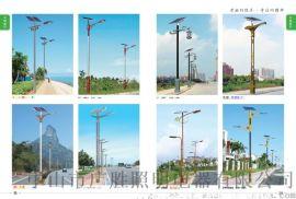 鄉村道路照明太陽能路燈質保3年