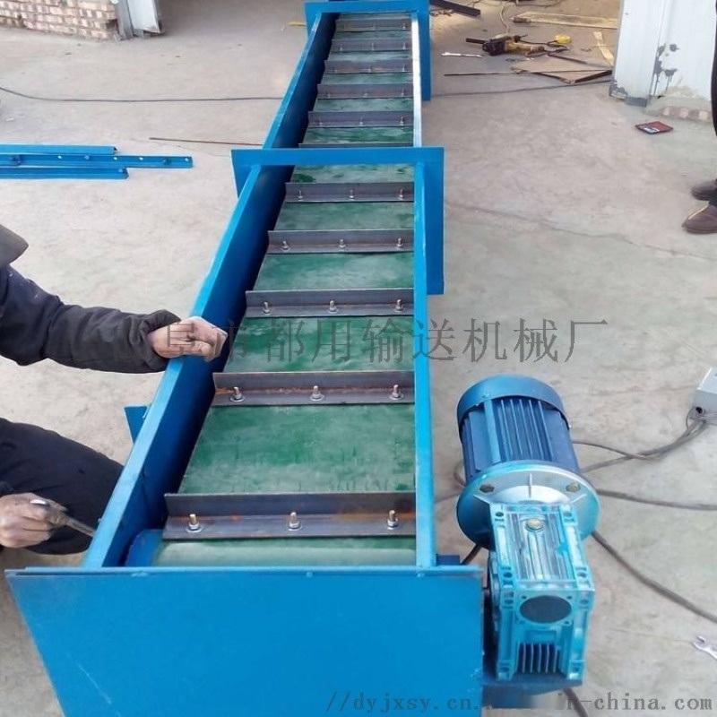 散料输送机 配仓刮板输送机 六九重工 z字形炉渣用