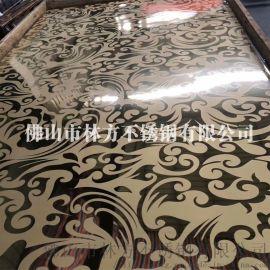 8k镜面板 不锈钢蚀刻板 钛金镜面不锈钢蚀刻板 电梯装饰板