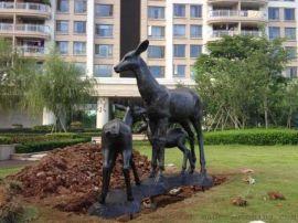 仿真鹿雕塑玻璃钢动物雕像模型小区别墅区花园广场摆件