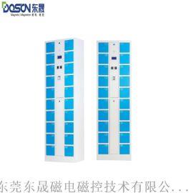 中立直销智能手机柜 指纹柜 密码柜