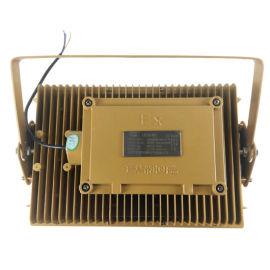防爆高效节能LED泛光灯防爆泛光灯led方形防爆灯