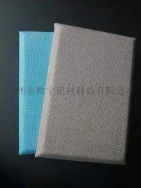 专业生产建材环保防火防撞软包吸音板