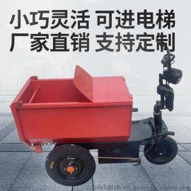 小型电动坐骑式拉灰运料车养殖用拉粪车