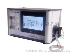供应北京瀚时WHG-690A连续进样氢化物发生器