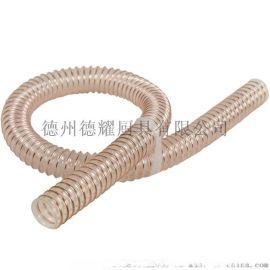 PU聚氨酯风管镀铜钢丝软管耐温透明伸缩工业风管