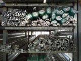 供應6063鋁合金  品種多樣  規格齊全