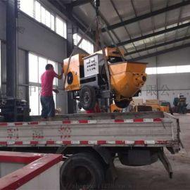 厂家专业生产混凝土输送泵
