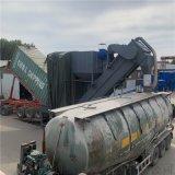 上海碼頭集裝箱倒運水泥粉料自動卸灰機自動翻箱卸車機