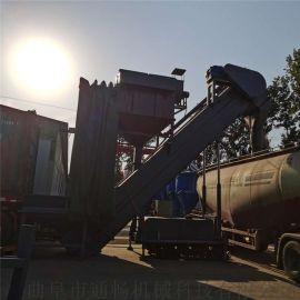 商砼站运输粉煤灰干粉卸集装箱设备化工石粉倒车机