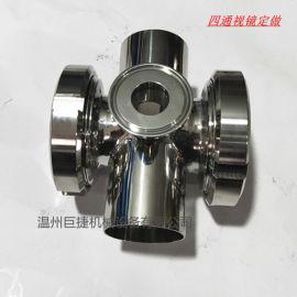 四通视盅-视镜厂家供应不锈钢水流指示器