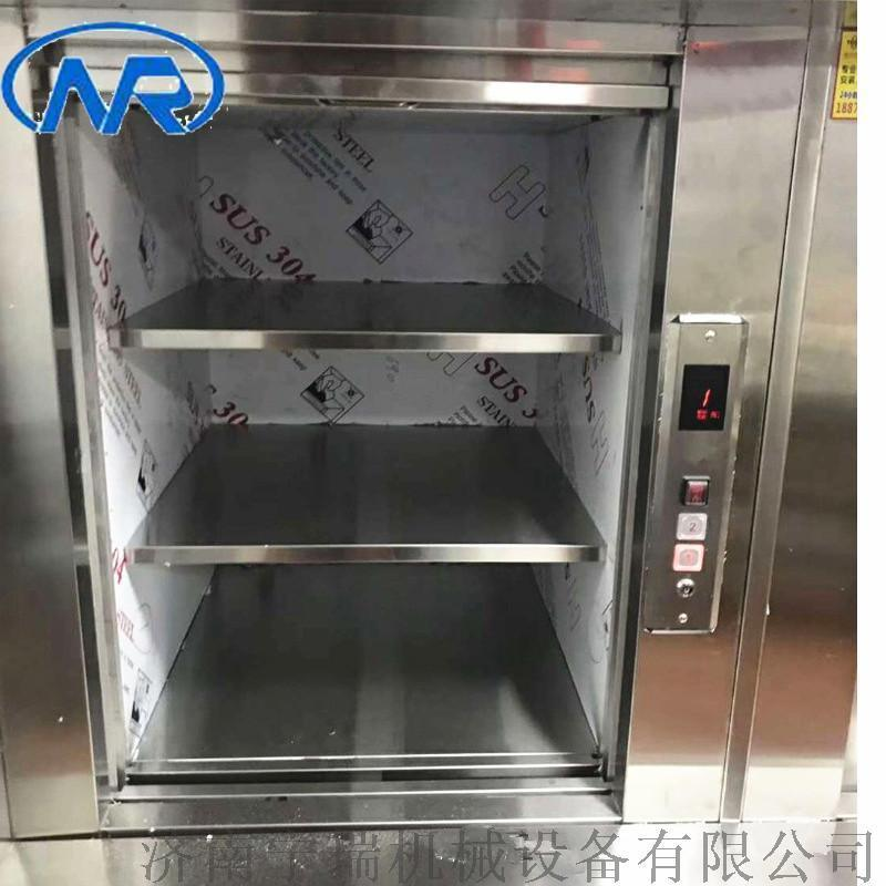 定制不锈钢送餐设备 **幼儿园餐梯