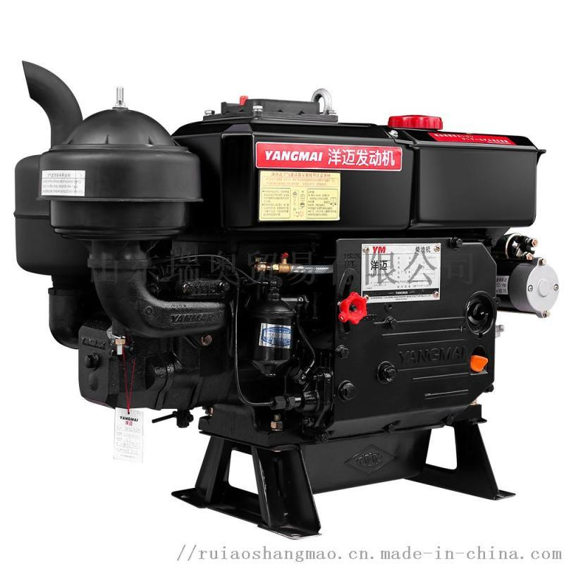 洋迈船用**单缸柴油机洋马机型原厂配件YM1105