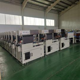 L-450全自动挂面塑封机套膜热塑封包装机河北华创