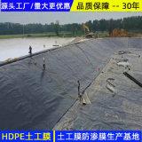 吉林光面1.5HDPE土工膜產品特色