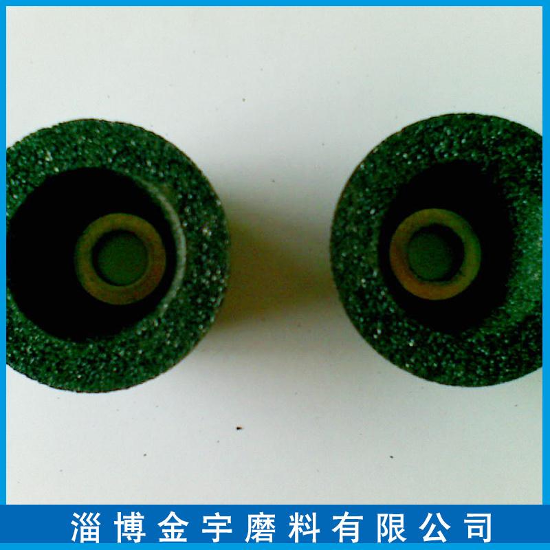 修磨用树脂碗型碳化硅大理石金属打磨砂轮