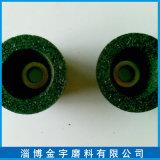 修磨用樹脂碗型碳化矽大理石金屬打磨砂輪