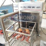 多功能猪排羊排烟熏风干50型设备全国销售