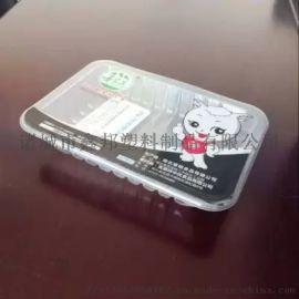 直销一次性高阻氧塑料盒