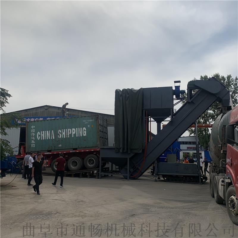 环保无尘集装箱干灰水泥自动卸车机货站粉煤灰中转设备