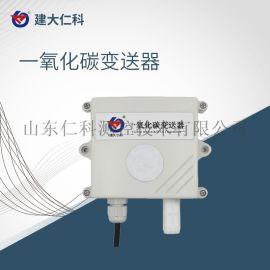 一氧化碳浓度检测仪厂家