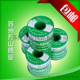 sn99.3cu0.7  環保免清洗錫絲   包郵