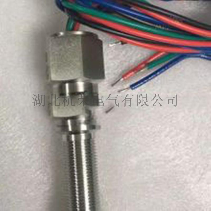 反馈开关3513317A4阀位传感器