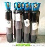 提供食品級氮氣糧倉填充保護氣鋼瓶氮氣充換氣